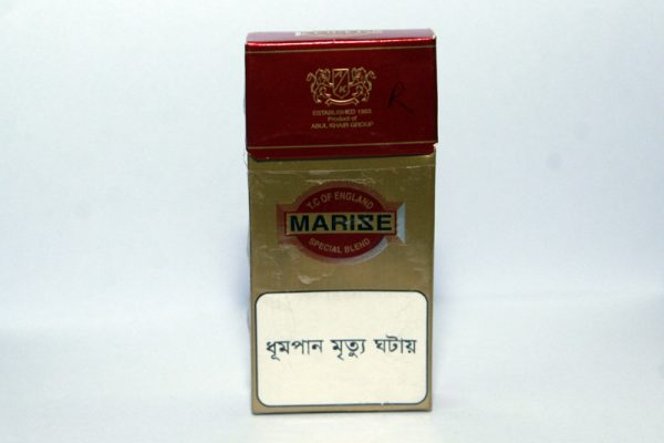 Marise special Blend
